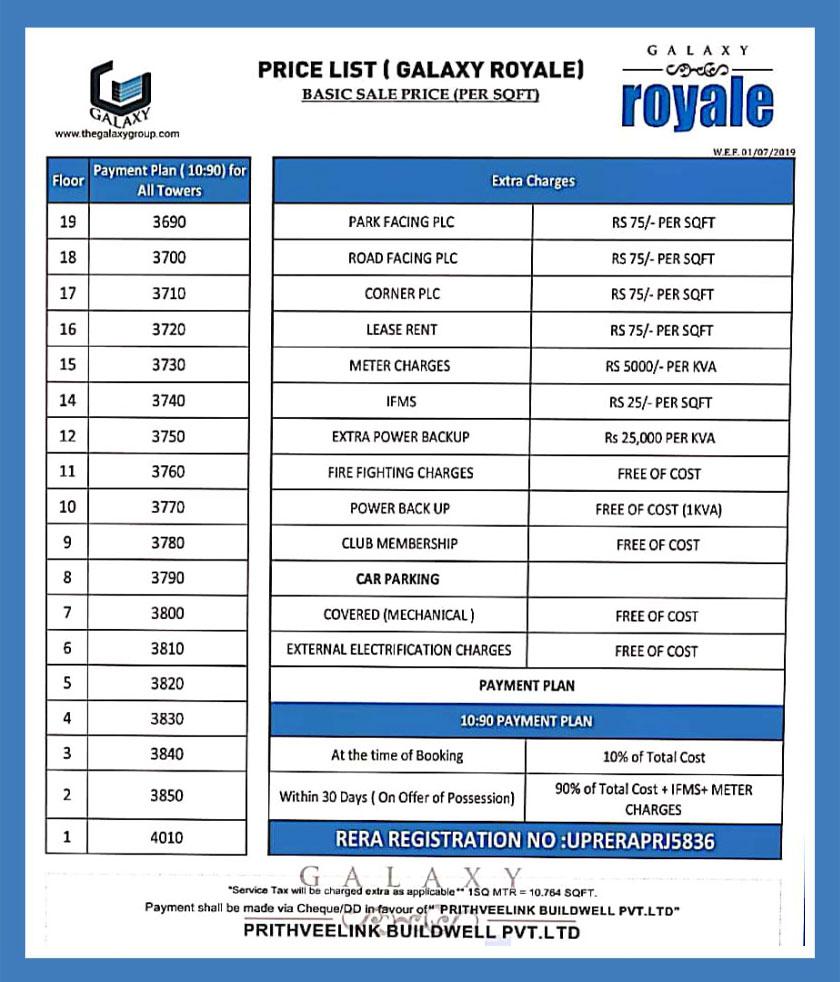 Galaxy Royale Price List